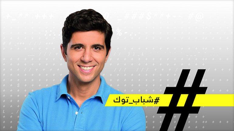 DW-Reporter Jaafar Abdul Karim